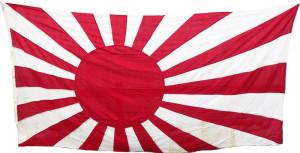 Imperial Japanese Battleship Nagato Naval Ensign Flag - World War II Military Memorabilia