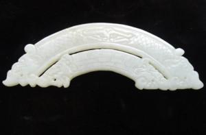 Antique Chinese Jade Bi